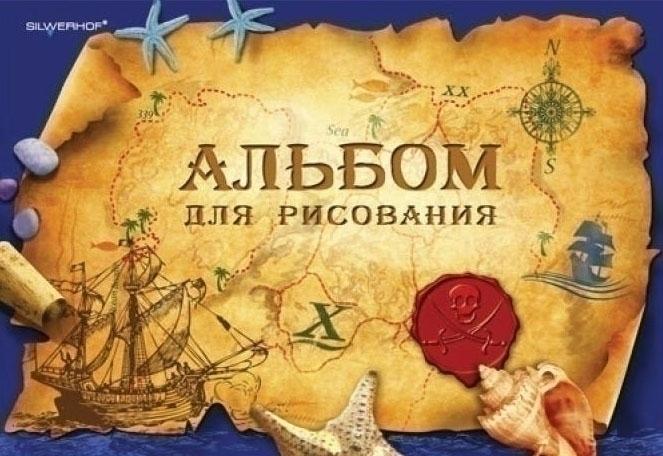 http://www.algoritm33.ru/catalog/pics/15.1.00773.jpg
